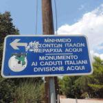 Memoriale Caduti Italiani Divisione Acqui - Cefalonia