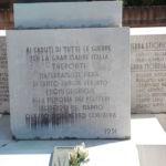 iscrizioni blocco centrale