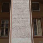 TERNI 1 MEMORIALE CADUTI PALAZZO PROVINCIA DI PERUGIA